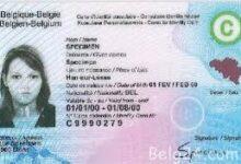 Photo of بلجيكا : معلومات تهمك عن تصريح الإقامة الخاص بالعامل المأجور