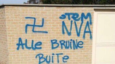 Photo of بلجيكا..كتابات عنصرية على جدار مسجد في لوفين