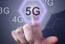 Photo of تقنية 5G ستكون مفتاح الانتعاش للإقتصاد الفلمنكي