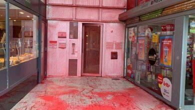 Photo of بالفيديو : الشرطة تفرج عن فيديو لحظة تخريب مقر حزب فلامس بيلانغ