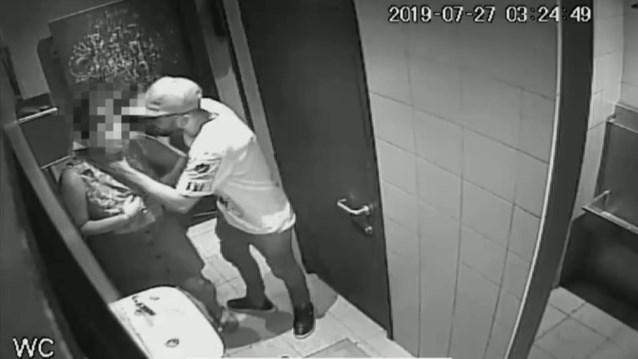 شرطة أنتويرب تبحث عن رجل تحرش جنسياً بإمرأة في حمام مقهى - شبكة بلجيكا 24 الاخبارية