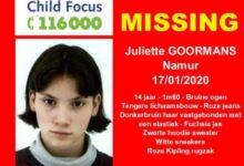 Photo of بلجيكا : هــام…هل لديك معلومات عن Juliette Goormans !!