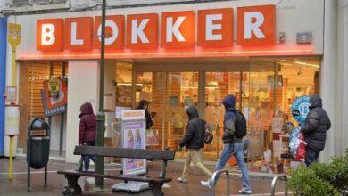 Photo of متاجر Blokker تختفي تماماً من بلجيكا